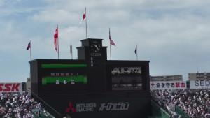 「第97回全国高校野球選手権大会」を見に行ってきました!(5)~第1日:第1試合「鹿児島実VS北海」(上)~(12)