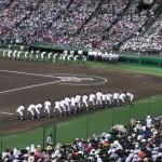 「第97回全国高校野球選手権大会」を見に行ってきました!(5)~第1日:第1試合「鹿児島実VS北海」(上)~