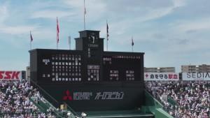 「第97回全国高校野球選手権大会」を見に行ってきました!(5)~第1日:第1試合「鹿児島実VS北海」(上)~(1)