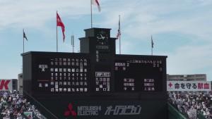 「第97回全国高校野球選手権大会」を見に行ってきました!(5)~第1日:第1試合「鹿児島実VS北海」(上)~(23)