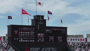 「第97回全国高校野球選手権大会」を見に行ってきました!(5)~第1日:第1試合「鹿児島実VS北海」(上)~(27)