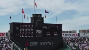 「第97回全国高校野球選手権大会」を見に行ってきました!(5)~第1日:第1試合「鹿児島実VS北海」(上)~(29)
