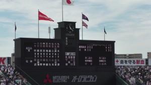 「第97回全国高校野球選手権大会」を見に行ってきました!(5)~第1日:第1試合「鹿児島実VS北海」(上)~(36)