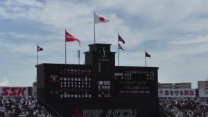 「第97回全国高校野球選手権大会」を見に行ってきました!(5)~第1日:第1試合「鹿児島実VS北海」(上)~(38)
