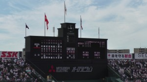 「第97回全国高校野球選手権大会」を見に行ってきました!(5)~第1日:第1試合「鹿児島実VS北海」(上)~(41)