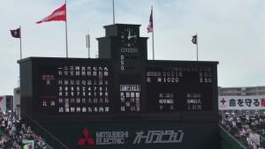 「第97回全国高校野球選手権大会」を見に行ってきました!(5)~第1日:第1試合「鹿児島実VS北海」(上)~(45)