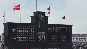 「第97回全国高校野球選手権大会」を見に行ってきました!(5)~第1日:第1試合「鹿児島実VS北海」(上)~(47)