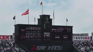 「第97回全国高校野球選手権大会」を見に行ってきました!(5)~第1日:第1試合「鹿児島実VS北海」(下)~(1)