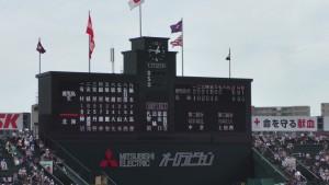 「第97回全国高校野球選手権大会」を見に行ってきました!(5)~第1日:第1試合「鹿児島実VS北海」(下)~(3)