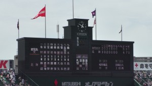 「第97回全国高校野球選手権大会」を見に行ってきました!(5)~第1日:第1試合「鹿児島実VS北海」(下)~(4)