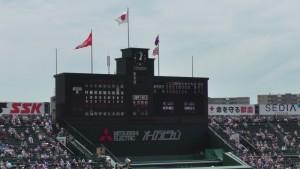 「第97回全国高校野球選手権大会」を見に行ってきました!(5)~第1日:第1試合「鹿児島実VS北海」(下)~(6)