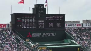 「第97回全国高校野球選手権大会」を見に行ってきました!(5)~第1日:第1試合「鹿児島実VS北海」(下)~(7)