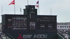 「第97回全国高校野球選手権大会」を見に行ってきました!(5)~第1日:第1試合「鹿児島実VS北海」(下)~(8)