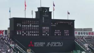 「第97回全国高校野球選手権大会」を見に行ってきました!(6)~第1日:第2試合「岐阜城北VS中京大中京」(上)~(6)
