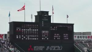 「第97回全国高校野球選手権大会」を見に行ってきました!(6)~第1日:第2試合「岐阜城北VS中京大中京」(上)~(9)