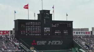 「第97回全国高校野球選手権大会」を見に行ってきました!(6)~第1日:第2試合「岐阜城北VS中京大中京」(上)~(10)