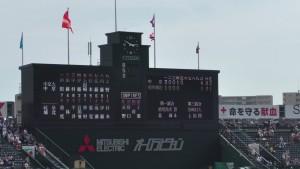 「第97回全国高校野球選手権大会」を見に行ってきました!(6)~第1日:第2試合「岐阜城北VS中京大中京」(上)~(20)