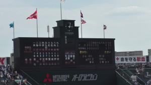 「第97回全国高校野球選手権大会」を見に行ってきました!(6)~第1日:第2試合「岐阜城北VS中京大中京」(下)~(2)