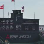 「第97回全国高校野球選手権大会」を見に行ってきました!(6)~第1日:第2試合「岐阜城北VS中京大中京」(下)~
