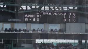 「第97回全国高校野球選手権大会」を見に行ってきました!(9)~第2日:第2試合「霞ケ浦VS広島新庄」(上)~(5)