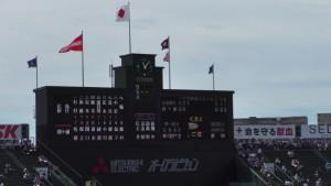 「第97回全国高校野球選手権大会」を見に行ってきました!(9)~第2日:第2試合「霞ケ浦VS広島新庄」(上)~(7)