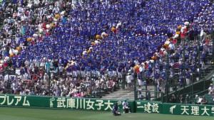 「第97回全国高校野球選手権大会」を見に行ってきました!(9)~第2日:第2試合「霞ケ浦VS広島新庄」(上)~(14)