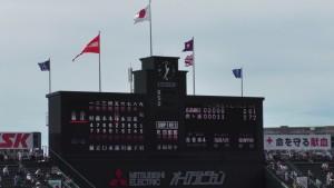 「第97回全国高校野球選手権大会」を見に行ってきました!(9)~第2日:第2試合「霞ケ浦VS広島新庄」(上)~(19)