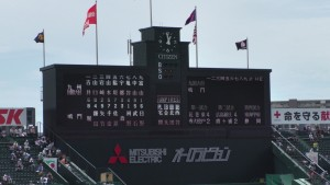 「第97回全国高校野球選手権大会」を見に行ってきました!(10)~第2日:第3試合「九州国際大付VS鳴門」(上)~(4)