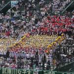 「第97回全国高校野球選手権大会」を見に行ってきました!(10)~第2日:第3試合「九州国際大付VS鳴門」(上)~