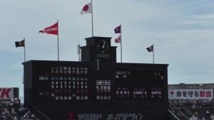 「第97回全国高校野球選手権大会」を見に行ってきました!(10)~第2日:第3試合「九州国際大付VS鳴門」(上)~(7)