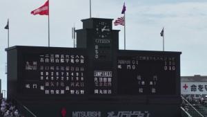 「第97回全国高校野球選手権大会」を見に行ってきました!(10)~第2日:第3試合「九州国際大付VS鳴門」(上)~(11)