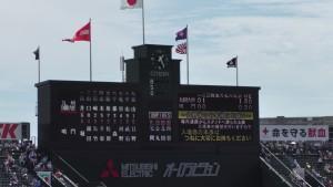 「第97回全国高校野球選手権大会」を見に行ってきました!(10)~第2日:第3試合「九州国際大付VS鳴門」(上)~(12)