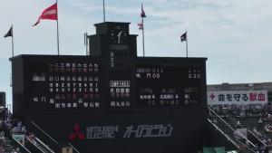 「第97回全国高校野球選手権大会」を見に行ってきました!(10)~第2日:第3試合「九州国際大付VS鳴門」(上)~(14)
