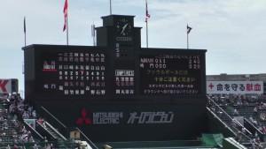 「第97回全国高校野球選手権大会」を見に行ってきました!(10)~第2日:第3試合「九州国際大付VS鳴門」(上)~(15)