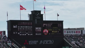 「第97回全国高校野球選手権大会」を見に行ってきました!(10)~第2日:第3試合「九州国際大付VS鳴門」(上)~(16)