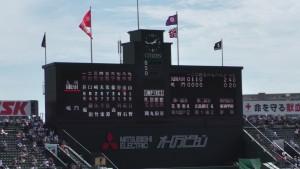「第97回全国高校野球選手権大会」を見に行ってきました!(10)~第2日:第3試合「九州国際大付VS鳴門」(上)~(17)