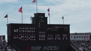 「第97回全国高校野球選手権大会」を見に行ってきました!(10)~第2日:第3試合「九州国際大付VS鳴門」(上)~(9)