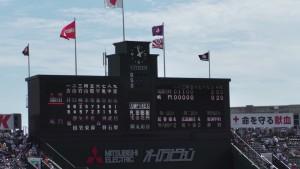 「第97回全国高校野球選手権大会」を見に行ってきました!(10)~第2日:第3試合「九州国際大付VS鳴門」(上)~(21)