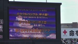 「第97回全国高校野球選手権大会」を見に行ってきました!(15)~甲子園焼きそば~(2)