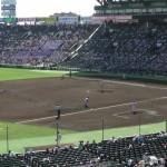 「第97回全国高校野球選手権大会」を見に行ってきました!(11)~第2日:第4試合「東海大甲府VS静岡」(上)~