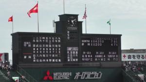 「第97回全国高校野球選手権大会」を見に行ってきました!(11)~第2日:第4試合「東海大甲府VS静岡」(下)~(1)