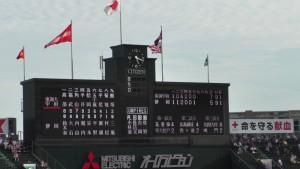 「第97回全国高校野球選手権大会」を見に行ってきました!(11)~第2日:第4試合「東海大甲府VS静岡」(下)~(3)