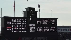 「第97回全国高校野球選手権大会」を見に行ってきました!(11)~第2日:第4試合「東海大甲府VS静岡」(下)~(11)