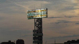 「第97回全国高校野球選手権大会」を見に行ってきました!(11)~第2日:第4試合「東海大甲府VS静岡」(下)~(13)