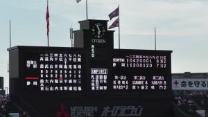 「第97回全国高校野球選手権大会」を見に行ってきました!(11)~第2日:第4試合「東海大甲府VS静岡」(下)~(15)