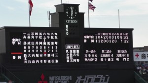 「第97回全国高校野球選手権大会」を見に行ってきました!(11)~第2日:第4試合「東海大甲府VS静岡」(下)~(17)