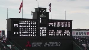 「第97回全国高校野球選手権大会」を見に行ってきました!(11)~第2日:第4試合「東海大甲府VS静岡」(下)~(20)