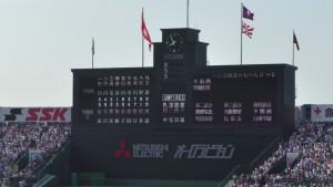 「第97回全国高校野球選手権大会」を見に行ってきました!(12)~第3日:第1試合「早稲田実VS今治西」(上)~(8)