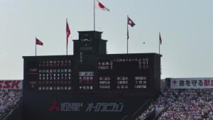 「第97回全国高校野球選手権大会」を見に行ってきました!(12)~第3日:第1試合「早稲田実VS今治西」(上)~(21)