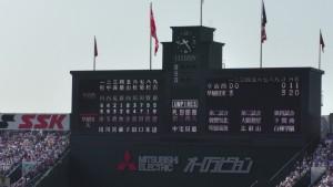 「第97回全国高校野球選手権大会」を見に行ってきました!(12)~第3日:第1試合「早稲田実VS今治西」(上)~(25)
